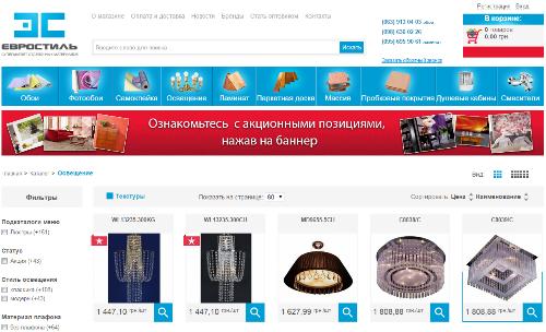 euro-style.kiev.ua