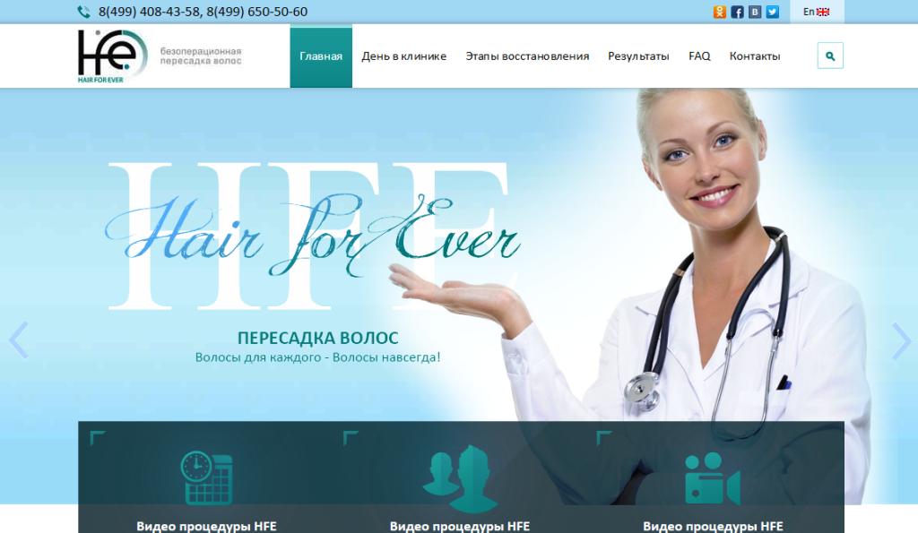 peresadka-volosy.ru